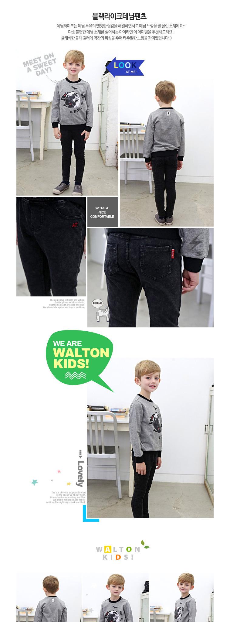 [엄마니까] 월튼! 오늘하루 대박찬스 - 상세정보