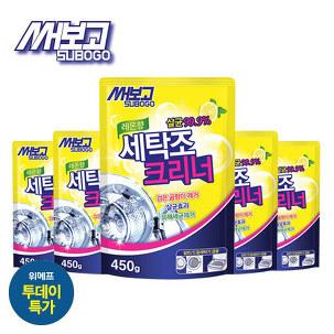 [투데이특가] 써보고 세탁조크리너X5
