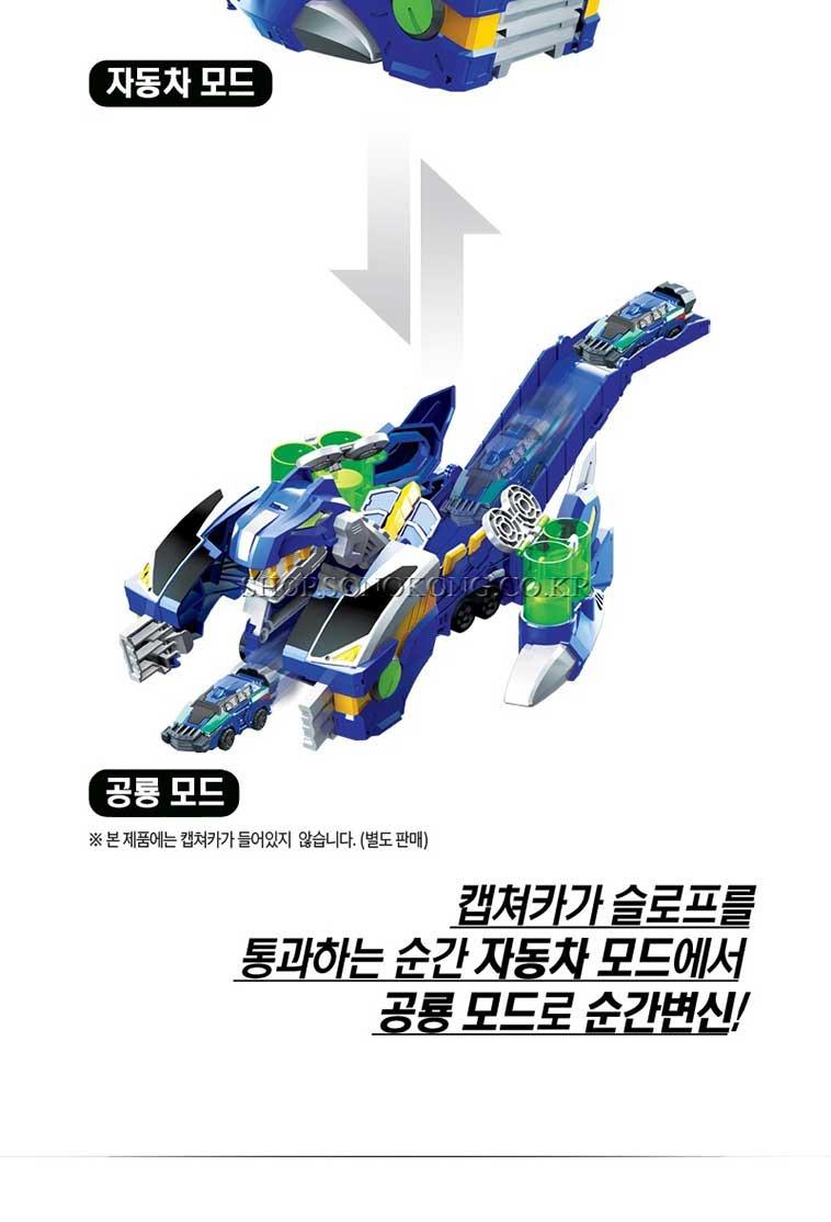 공룡메카드 메가티라노 특가대표 위메프