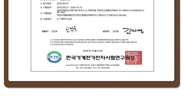 21st 접이식 킥보드 +수량추가 - 상세정보