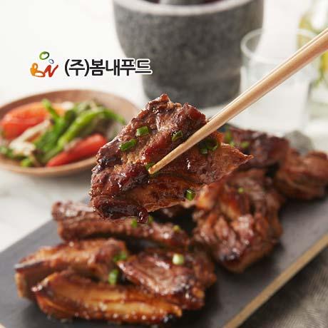 국산 냉장육 닭갈비1kg