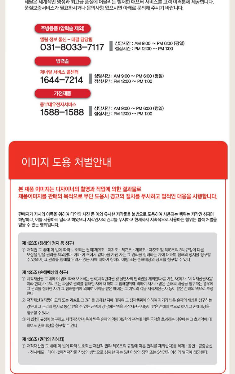 테팔 메탈릭프리미엄토스터 - 상세정보