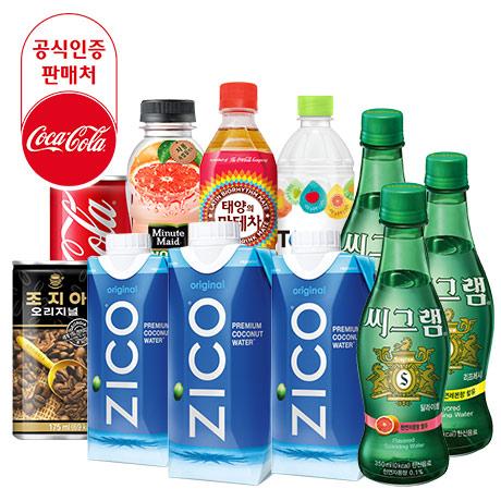 씨그램/지코/코카콜라 대표상품 모음