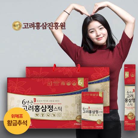[황금추석] 고려 홍삼정 스틱 60포