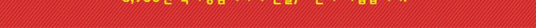 [마이사이즈] 여성 105 와이드 팬츠 - 상세정보