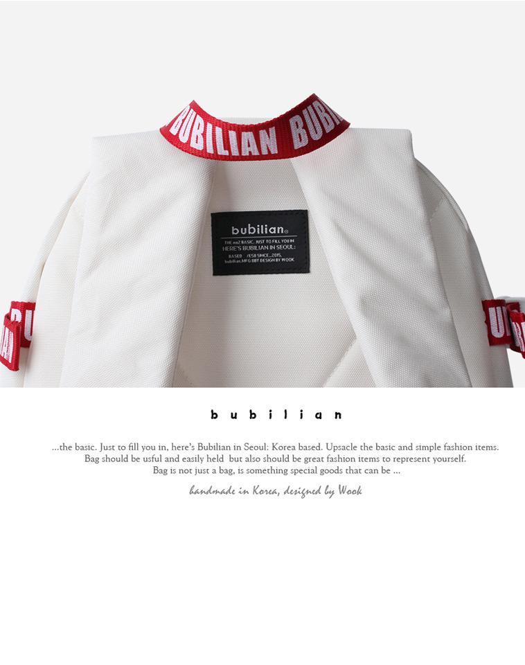 버빌리안 정품 백팩1+1특가 - 상세정보
