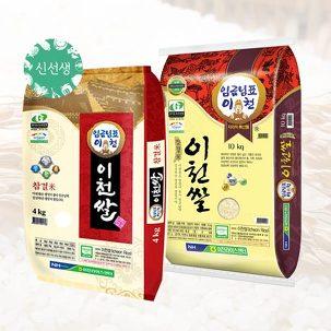 [신선생] 임금님표 이천쌀 추청 10kg