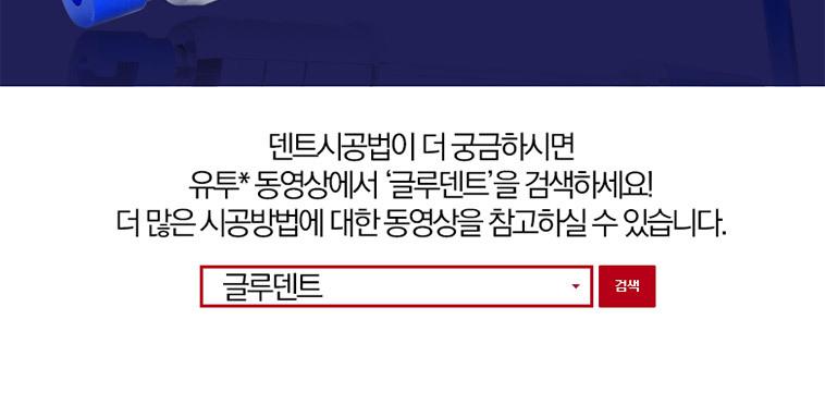 [마이카] 공용 덴트프로킷 무료배송 - 상세정보