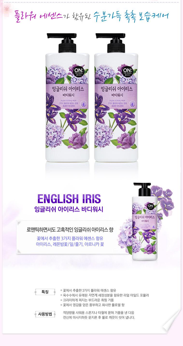 [스타쿠폰] 온더바디/엘라스틴 샴푸 - 상세정보