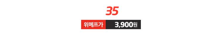 [무료배송] 낫소 눈물의 땡처리 66종 - 상세정보