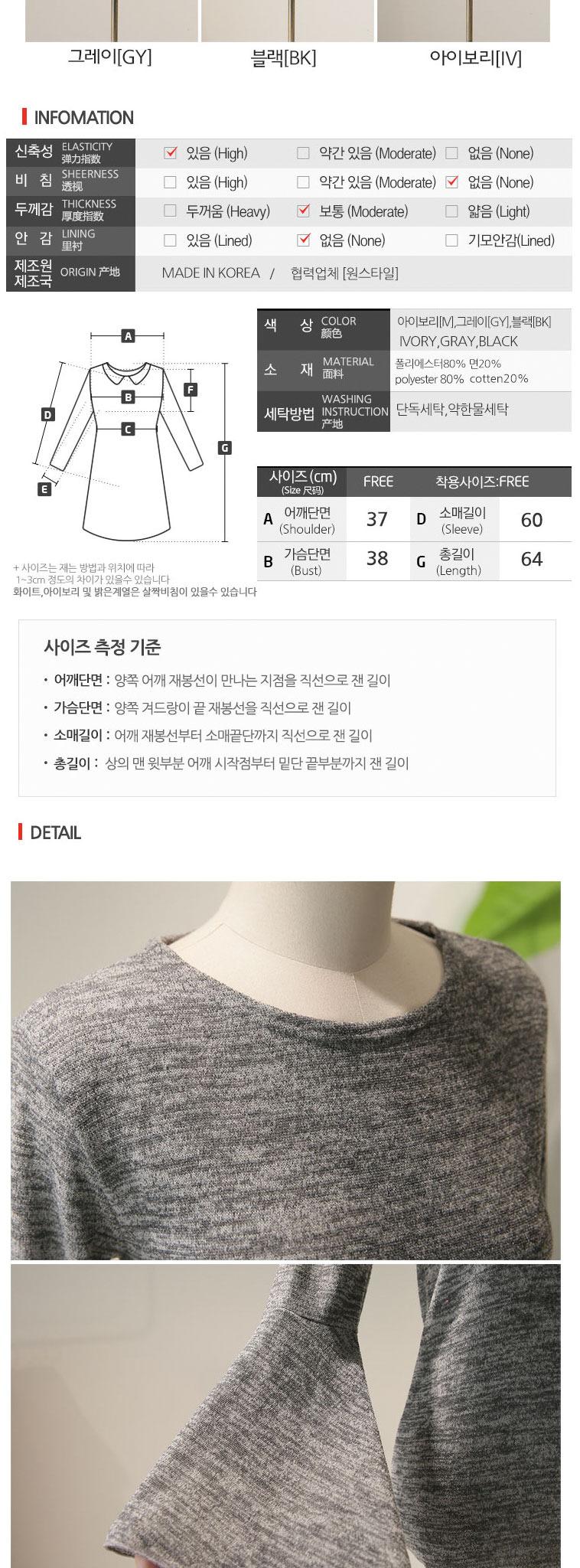 [무료배송] 원피스/블라우스/셔츠 - 상세정보