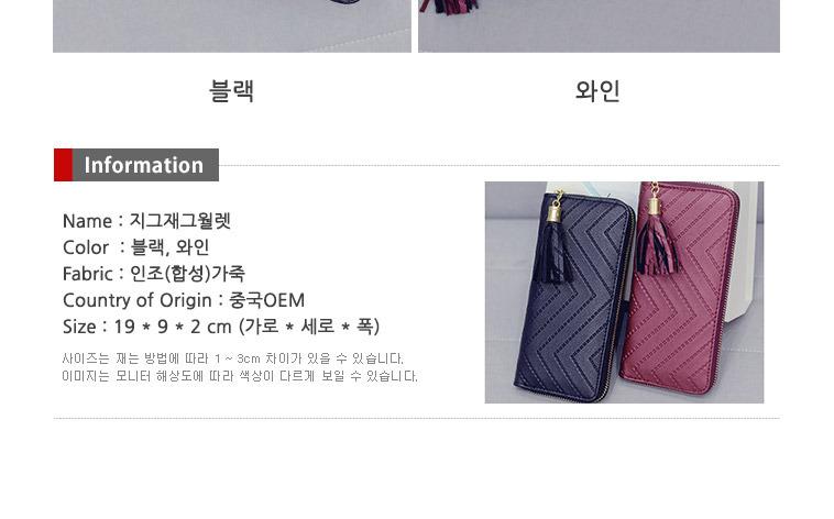 [스타쿠폰] 여성가방/미니백/쇼퍼백 - 상세정보