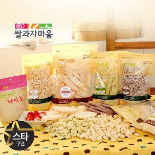 [스타쿠폰] 쌀과자마을 아기과자
