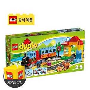 레고 10507 첫 기차