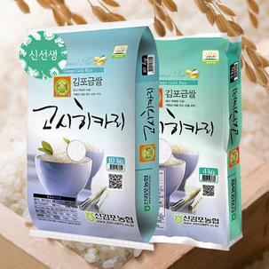 [신선생] 김포금쌀 고시히카리10kg