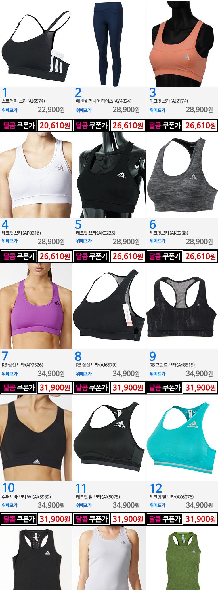 [무료배송] 올 봄 인기 HOT 아이템 - 상세정보