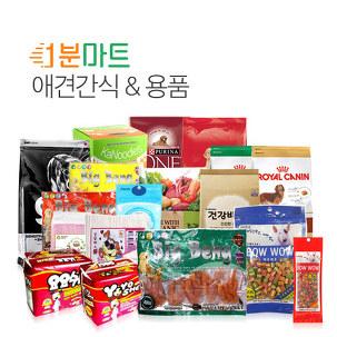 [1분마트] 애견 사료 간식 패드 올킬