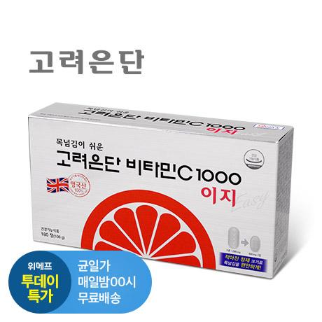 [투데이특가] 고려은단 비타민C 이지