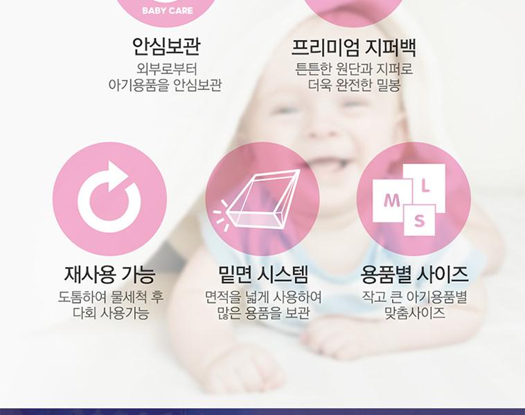 마더케이 모유/분유저장팩 모음전 - 상세정보
