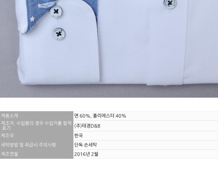 [롯데] 엘르/기라로쉬 3월 행복특가 - 상세정보