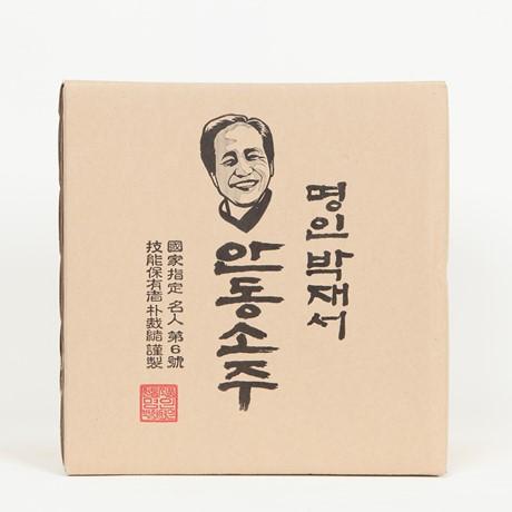 [무료배송] 박재서명인 안동소주 6병