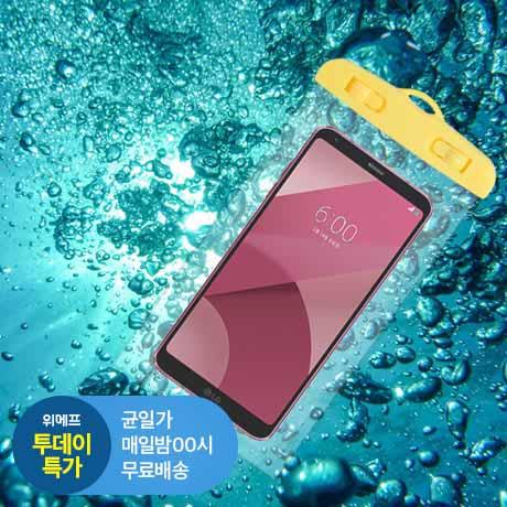 [투데이특가] 핸드폰 방수팩 1+1