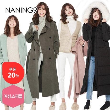[여성쇼핑몰] 난닝구+20%쿠폰