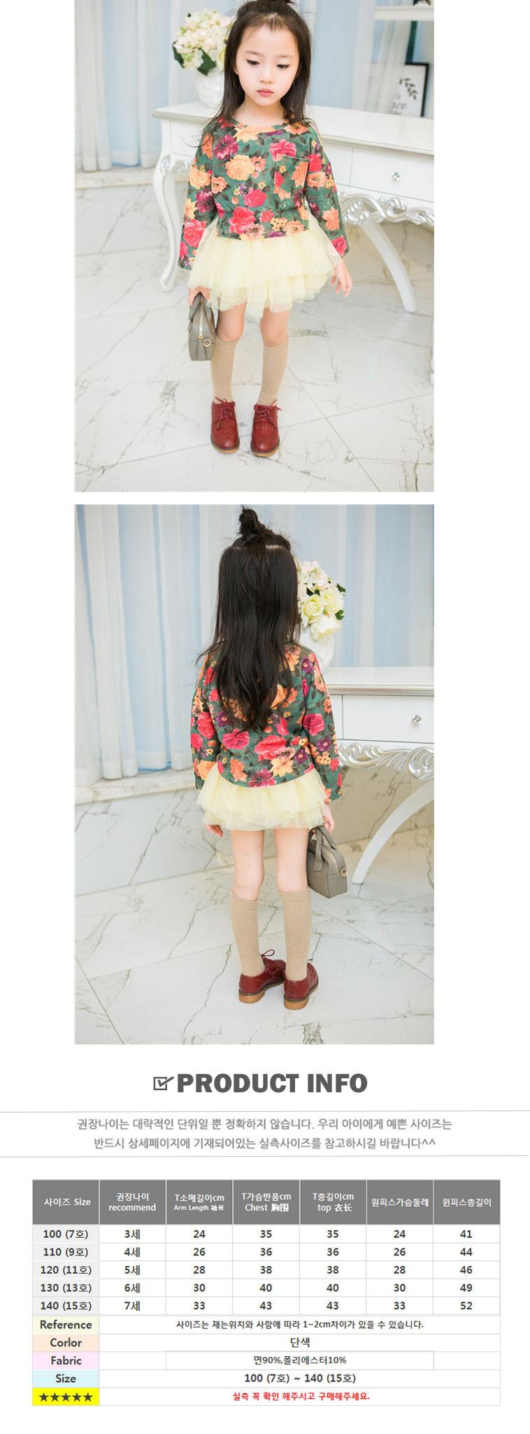 [엄마니까] 코코루아 멋진 신상할인! - 상세정보