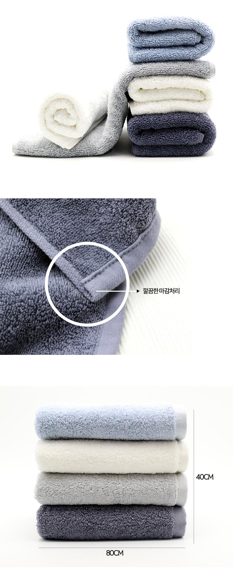 [명예의전당] 170g호텔수건타올 9+2 - 상세정보