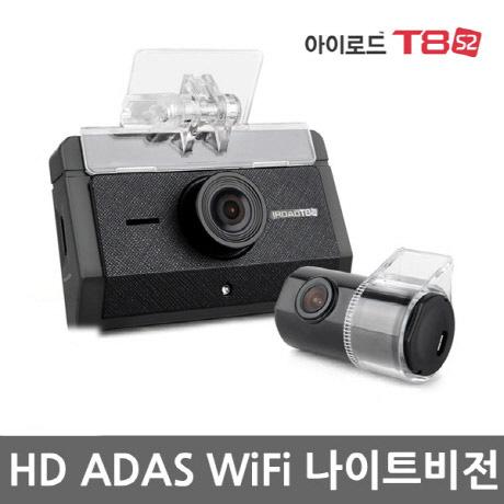 [원더쿠폰] 아이로드 T8 S2 블랙박스