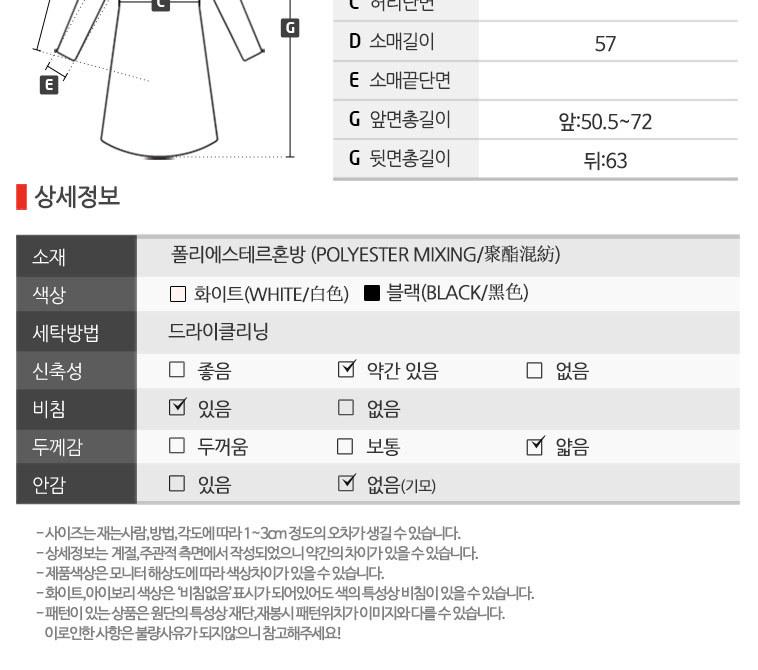 [무료배송] 떳다그녀 스페셜 특가50% - 상세정보