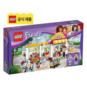 레고 41118 슈퍼마켓