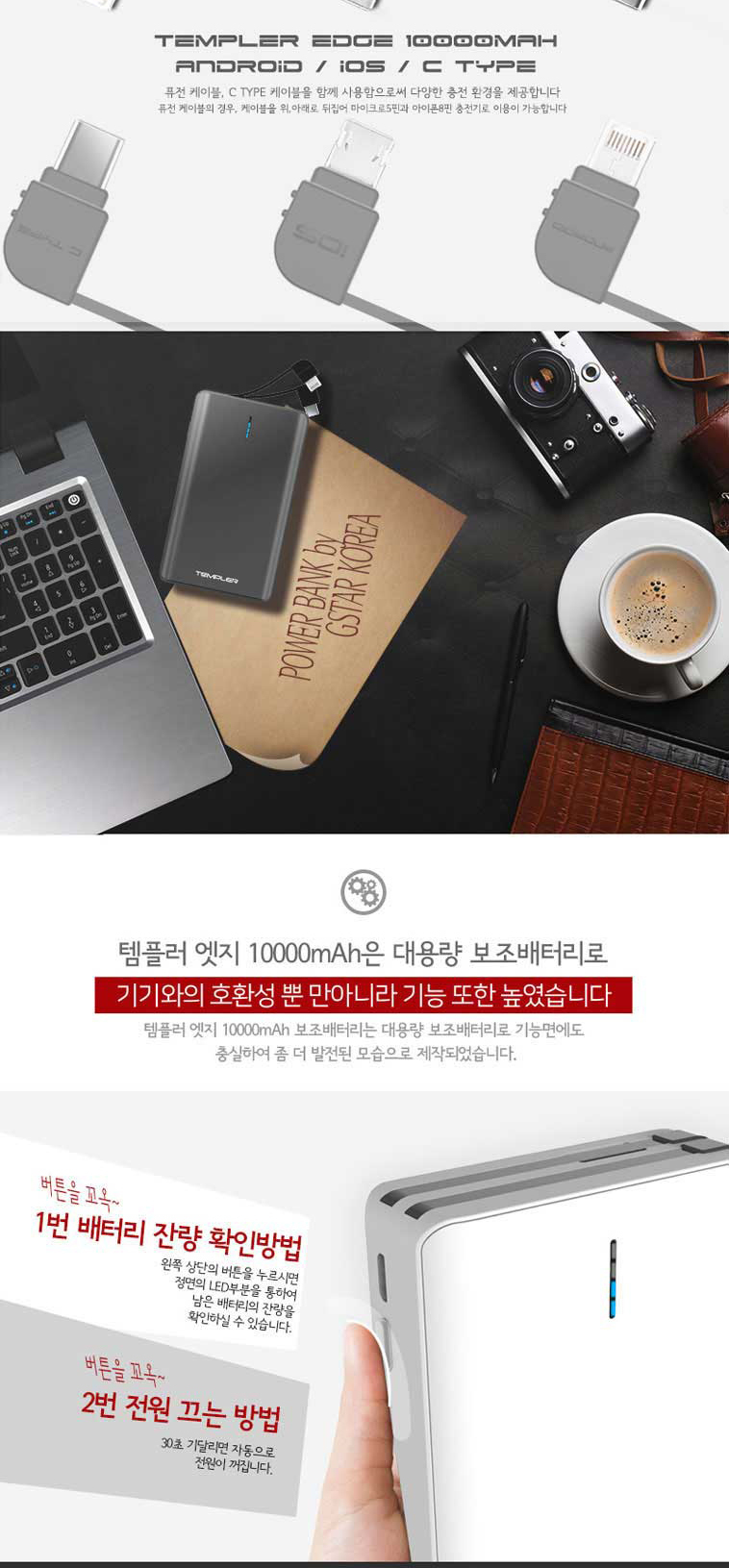 샤오미 보조배터리 2세대 10000mah - 상세정보