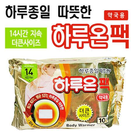 [무료배송] 약국용 하루온팩 100매