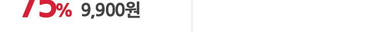 [신학기잇템] HOZ호즈 운동화/슬립온 - 상세정보