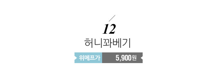 [명예의전당] 플라이핏 니트 59균일! - 상세정보