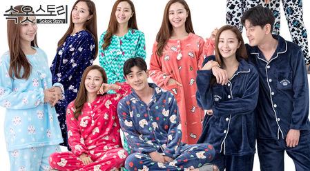 [무료배송] 수면잠옷 시즌오프특가!