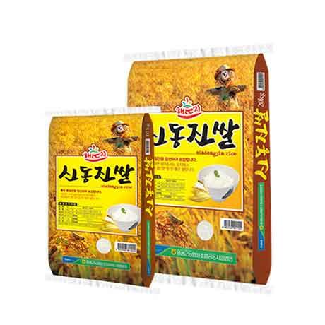 18년햅쌀!영광군 신동진쌀 10kg/20kg