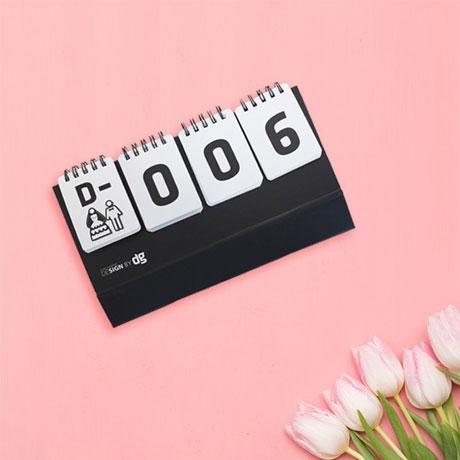 [기념일,디데이,성장기록]디데이달력