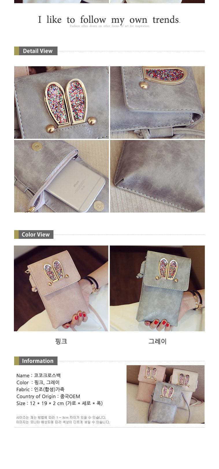 1+1 득템박스 + 여성가방 - 상세정보