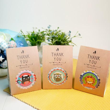 [생일선물] 어린이집 생일답례품