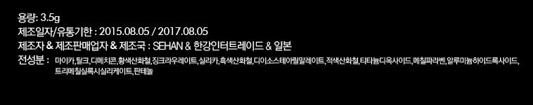 키스미 베스트셀러 모음전! - 상세정보