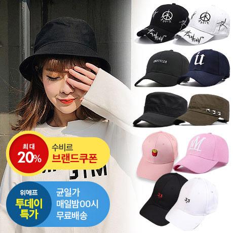 [투데이특가] 프라아햇 모자 썬캡