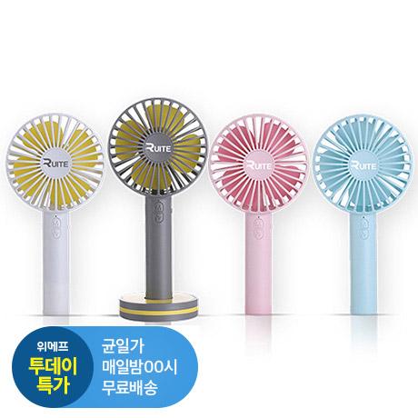 [투데이특가] 휴대용선풍기2600mAh