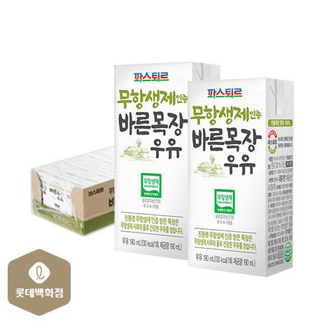 [롯데] 파스퇴르 바른목장 우유 24팩