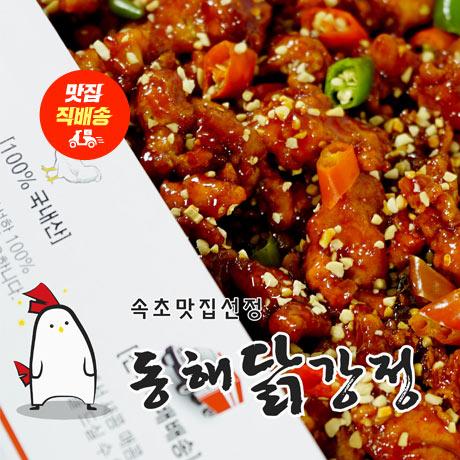 [맛집직배송] 속초명물! 동해닭강정