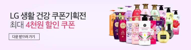 [스타쿠폰] 온더바디 비누 90g 4입X2 - 상세정보