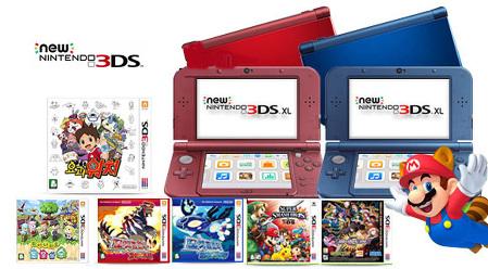 닌텐도 NEW 3DS XL