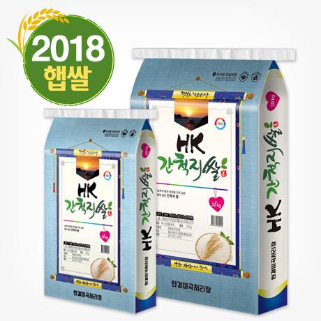18년햅쌀 HK 간척지쌀 10kg/20kg