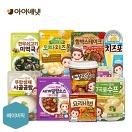 아이배냇 주식회사                              [베이비픽] 아이배냇 양념/소스/간식